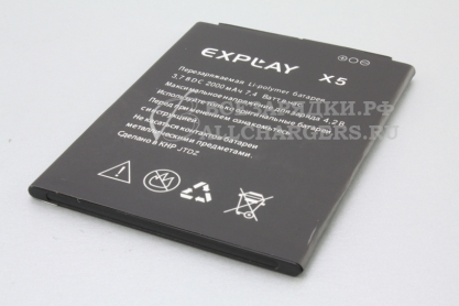 АКБ для Explay X5, 2000mAh, original