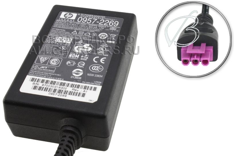 Адаптер питания сетевой (блок питания) для принтеров и МФУ Hewlett-Packard (HP) 32V / 625mA