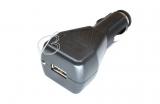 Автомобильный адаптер питания (зарядное устройство, зарядка, блок питания) 5V / 2A (2.1A) 1xUSB (в т. для планшетов, iPad, iPhone итд)