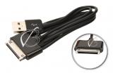 Кабель синхронизации (Data-кабель) для планшета Lenovo IdeaPad Tablet K1, S1, oem
