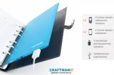 Аккумуляторная батарея (АКБ, аккумулятор) внешняя для мобильных устройств (телефонов, плееров, приставок и пр.) TAB 720, 5V, 2xUSB, 26W, 7200mAh, ультратонкая, Craftmann, голубая