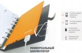 Аккумуляторная батарея (АКБ, аккумулятор) внешняя для мобильных устройств (телефонов, плееров, приставок и пр.) TAB 720, 5V, 2xUSB, 26W, 7200mAh, ультратонкая, Craftmann, оранжевая
