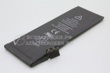 АКБ для Apple iPhone 5 (616-0611, 616-0612, 616-0613), 1440mAh, oem